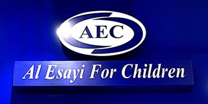 Al Esayi for children