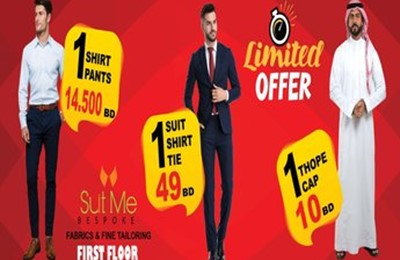 Suit Me Limited Offer